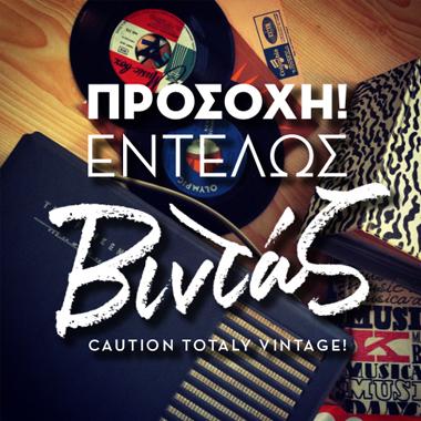 greeklettering, lettering, vintage