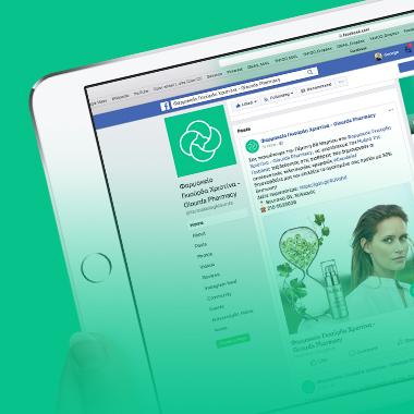 gkiourda pharmacy, social media content, social media, pharmacy