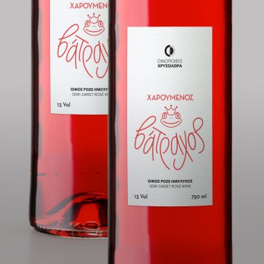 wine label design, label, greek wine, chrusoloras wines serifos. ΧΑΡΟΥΜΕΝΟΣ ΒΑΤΡΑΧΟΣ